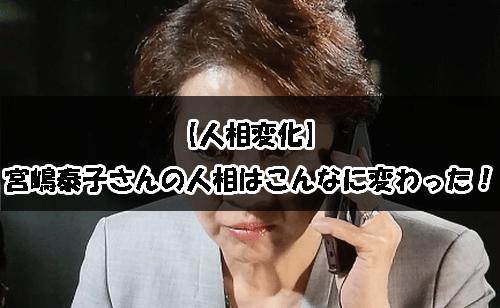 宮嶋泰子の画像 p1_20