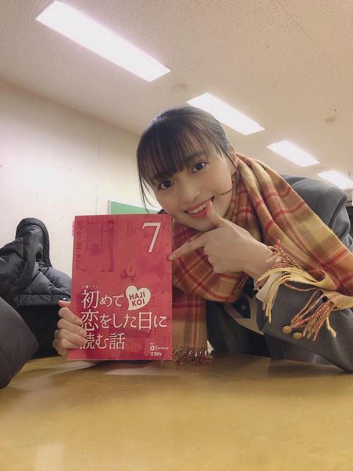 【はじこい】高校時代の百田先生(高梨臨)の女優さんは櫻愛里紗(さくらありさ)!