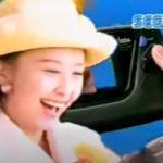 30年前の高橋由美子のゲームギアCMは今みてもかわいい!動画を集めてみた